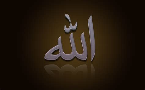 allahu allahu allahu allah images allah hd wallpaper and background photos