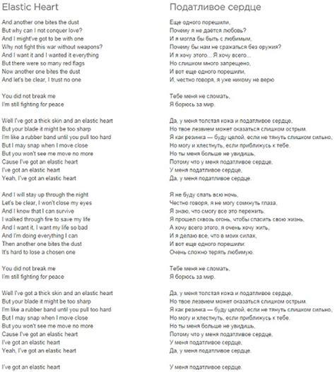 Sia Chandelier Tekst певица Sia сиа песня Quot Elastic Quot где найти текст песни перевод