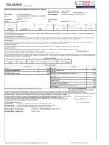 Car Cover Note Insurance 1620722312004553
