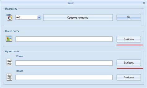 format factory manual format factory инструкция как пользоваться format factory