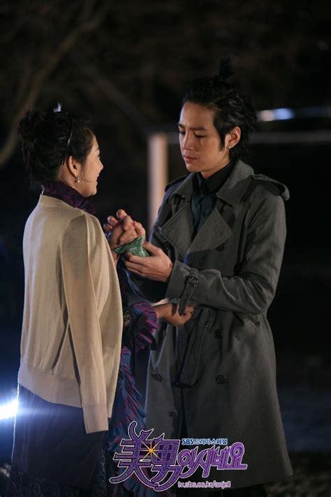 film drama korea you re beautiful you re beautiful korean dramas photo 9732707 fanpop