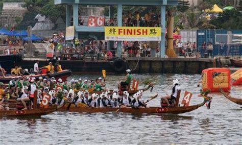 dragon boat festival hong kong 2017 stanley hong kong dragon boat festival 2017