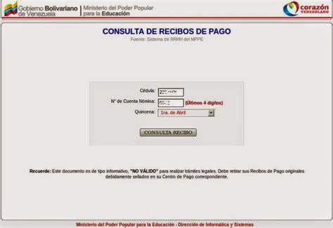 plataforma recibo de pago plataforma de gobierno recibo de pago
