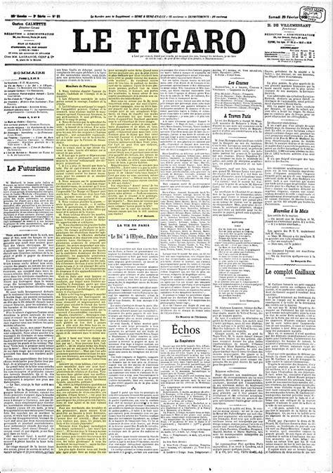 il manifesto del libero 8804674016 futurismo superiori wikiversit 224