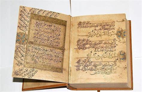 el coran arabic and 0940368714 logikkah rasulullah saw yang menulis al quran majlis