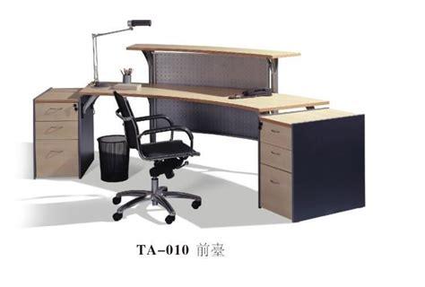 reception desk ta 008 honghe china manufacturer
