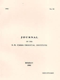 cama oriental institute journal no 58 60 pages 1992 the k r cama oriental