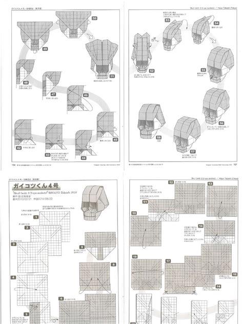 Origami Western Diagram - skull hojyo takashi pdf