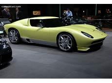 2018 Lamborghini Murcielago