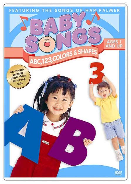 baby songs abc 123 colors and shapes dvd baby songs abc 123 colors shapes 24543078685 dvd