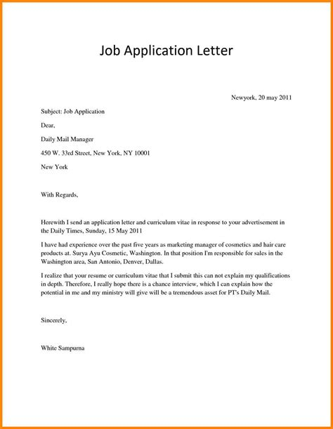 application letter with position 7 how to write a application letter pdf farmer resume
