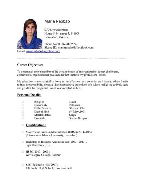 resume format for in pakistan free rubab cv