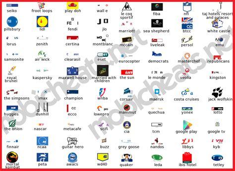 logo company quiz logo gallery logo quiz