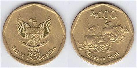Koin 25rupiah Dan 50rupiah ma collection de monnaies du monde gt pi 232 ces et billets