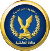 In Ministry Of Interior by Ministry Of Interior