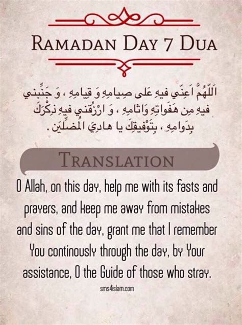 day of ramadan 35 best 30 days of ramadan reminders for the muslimah