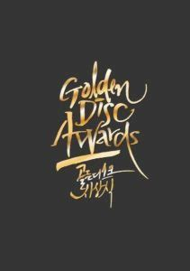 bioskopkeren boruto 32nd golden disc awards justin blog