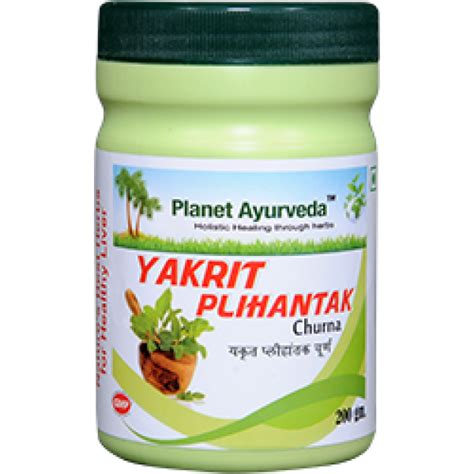 Liver Detox Medicine In India by Buy Planet Ayurveda S Yakrit Plihantak Churna India