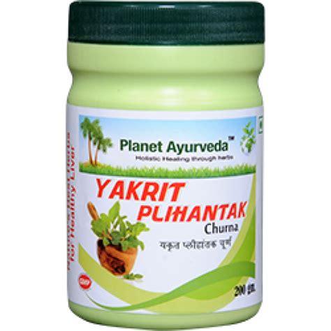 Planet K Detox buy planet ayurveda s yakrit plihantak churna india