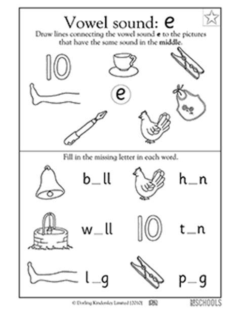 Vowel Sounds Worksheets For Kindergarten by 1st Grade Kindergarten Preschool Reading Worksheets