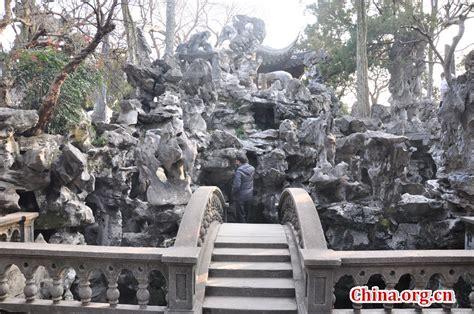 On The Rocks Garden Grove Scenery Of Suzhou Grove Garden China Org Cn