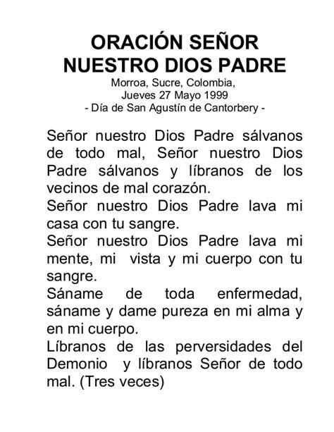 oracion de padre para mi se 241 or nuestro dios padre 27 mayo 1999 oracion