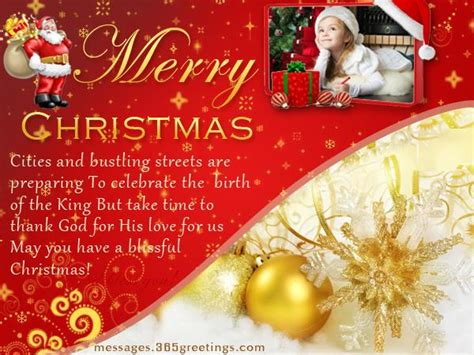 merry christmas messages   christmas wishes messages   wishes