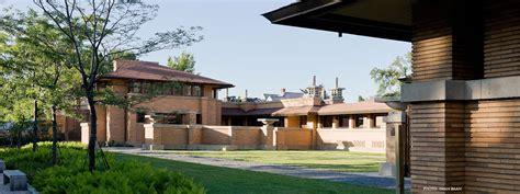 martin house complex fwcg 2015
