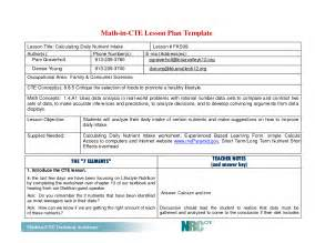 lesson plan template math best photos of rigor lesson plan template arts