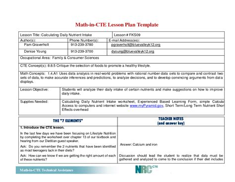 lesson plan template for math sle math lesson plans for high school detailed lesson