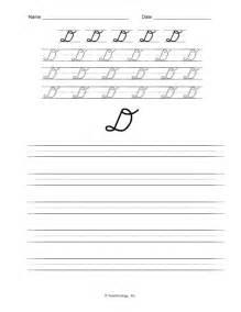 d nealian cursive letters upper case letter d practice