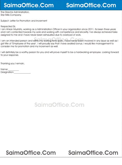 Promotion Letter From Employer Promotion Letter From Employee To Employer Documentshub
