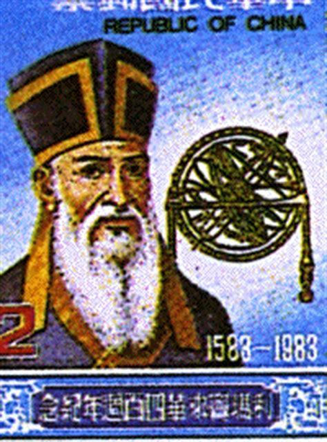 Matteo Ricci S J