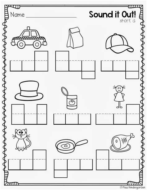 Printable Cvc Games For Kindergarten | miss kindergarten super cvc practice