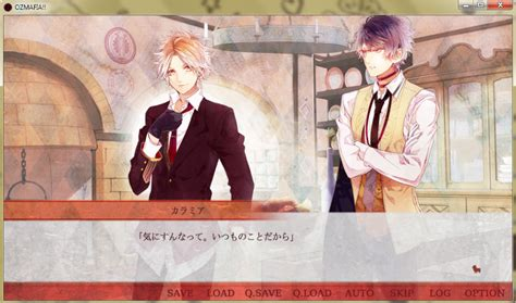 otome games full version free download under the moon otome game english full version free