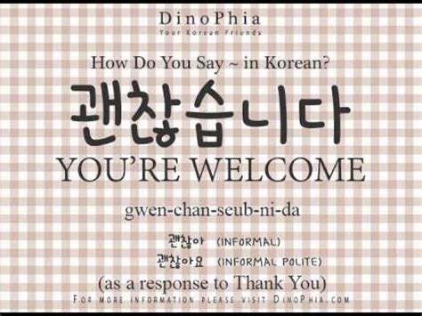 how do you say my bed in 괜찮습니다 you re welcome korean how do you say in korean