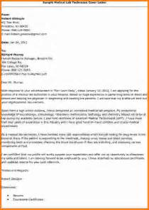 Nuclear Technician Cover Letter by Nuclear Technician Cover Letter