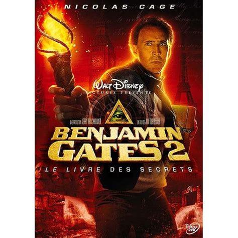 2226032991 le livre des secrets benjamin gates 2 le livre des secrets en dvd blu ray ou