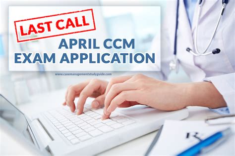 last call april 2018 ccm application closing