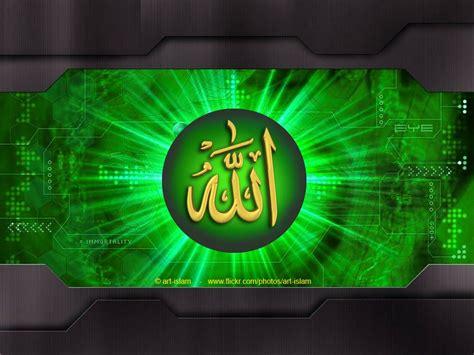 wallpaper hp islami seratus wallpapers gambar islami