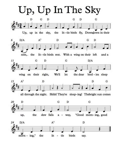 printable lyrics to dancing in the sky free sheet music for up up in the sky children s song