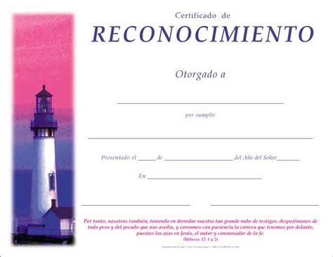 certificados de reconocimiento en blanco newhairstylesformen2014com certificados de reconocimientos en blanco gratis mejor