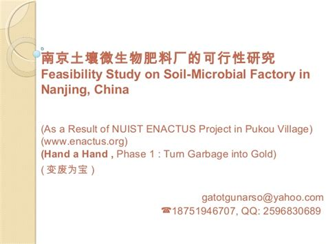 eco house feasibility study feasibility study of organic fertilizer factory in nanjing