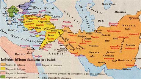satrapie persiane disolucion imperio alejandro