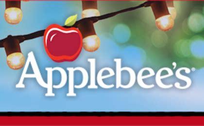 Applebees Sweepstakes - applebee s rmh backyard bash instant win sweepstakes sun sweeps