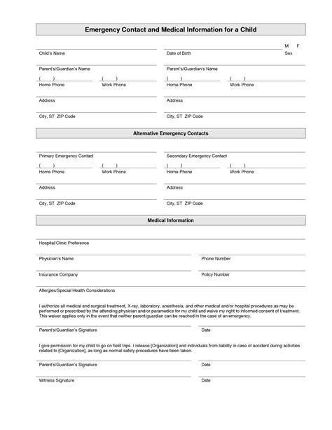 printable emergency contact form template random