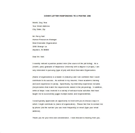 simple resume cover letters new cover letter template for retail job