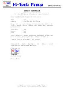 surat dukungan tender