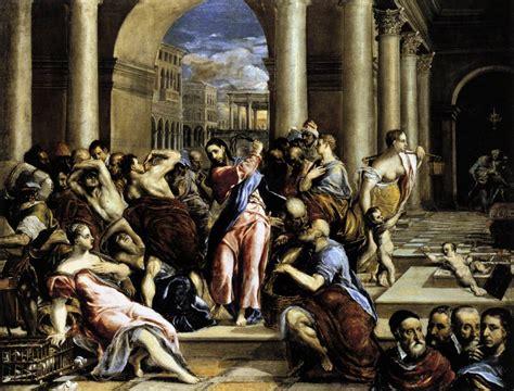 la expulsin de lo file la purificacion del templo roma el greco jpg wikimedia commons