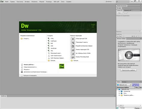 dreamweaver tutorial free download pdf free download adobe dreamweaver cs3 crack softpremier